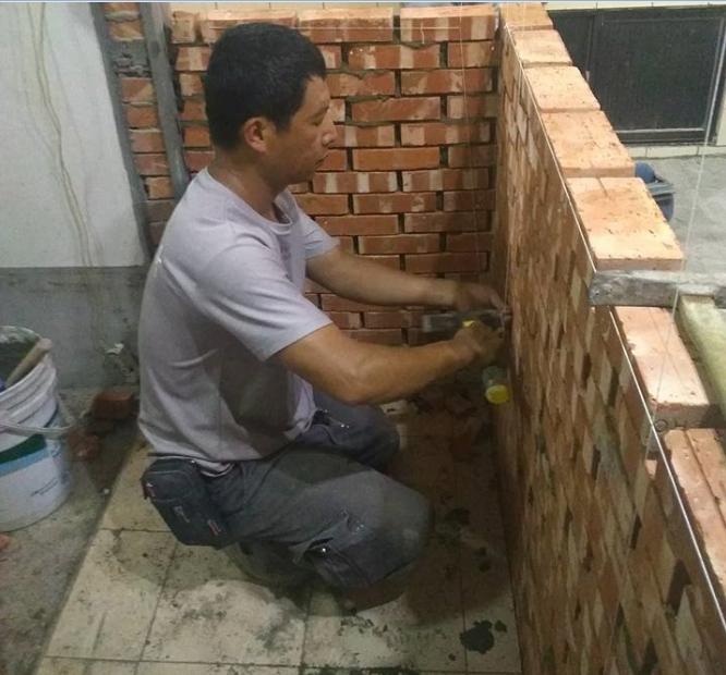 基隆房屋整修