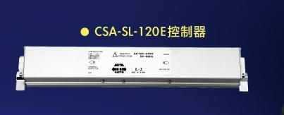 台製自動門 CSA-SL-100