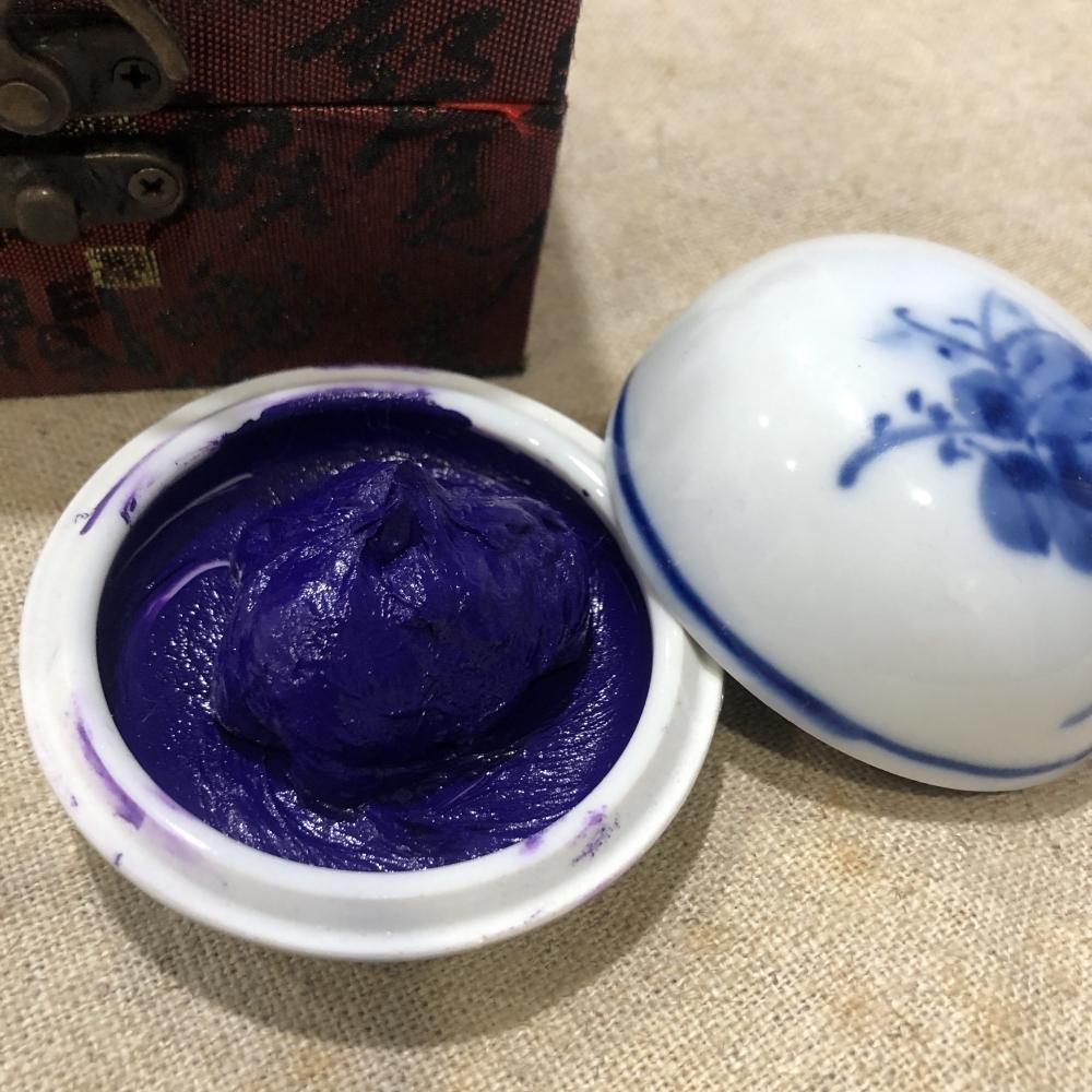 特殊色印泥紫