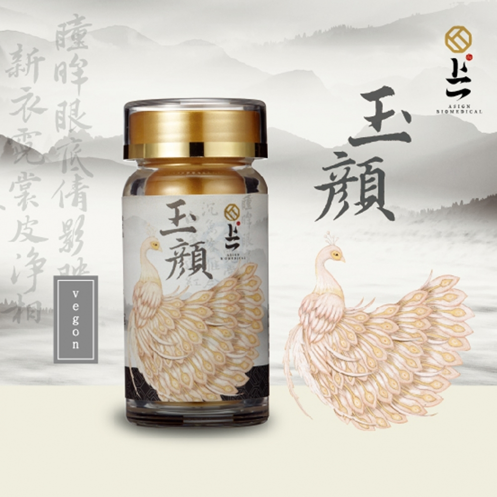 Yu Yen/Jad