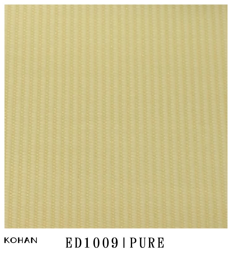 ED1009 PUR