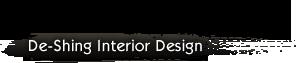 苗栗室內裝潢-德興空間裝潢-苗栗室內裝修/苗栗水電工程0923213292
