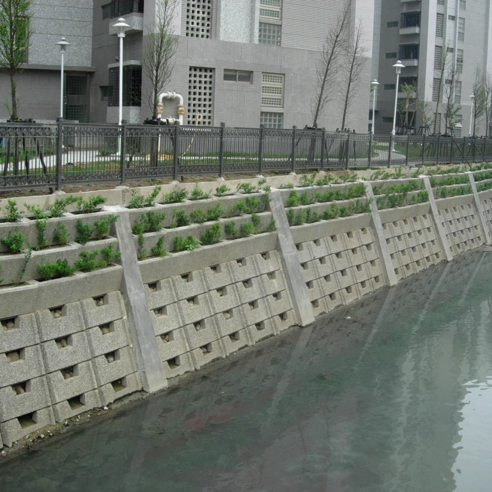 景觀式擋土牆A
