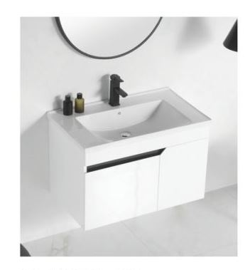 PVC浴櫃KQ-P0080