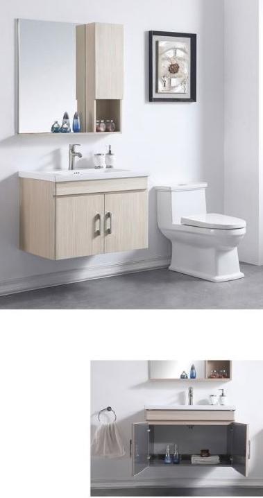 不銹鋼浴櫃KQ-S2380