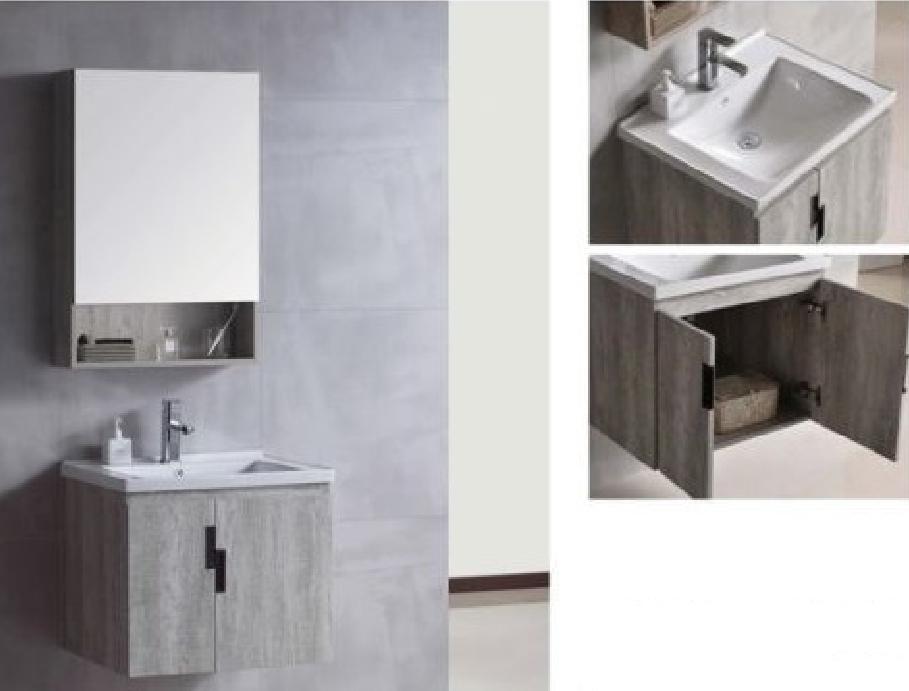 PVC浴櫃KQ-P0460