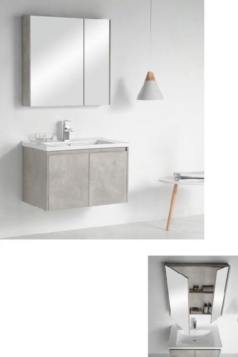 環保板浴櫃KQ-P0180