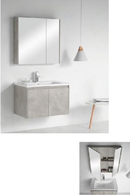 環保板鏡櫃KQ-P4422