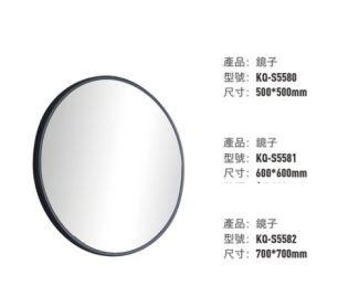 邊框鏡子KQ-S55