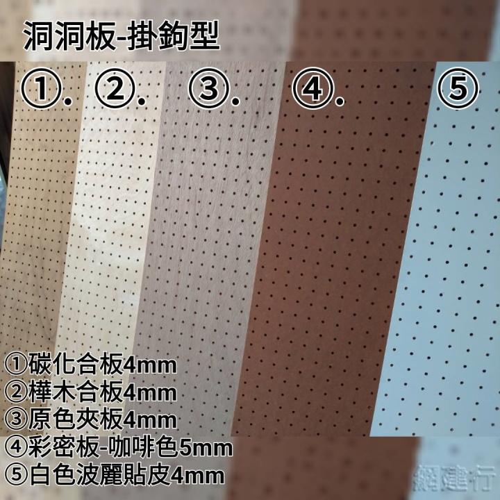 碳化合板 4X8尺4mm