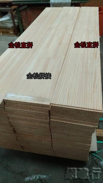 金松直拼板4尺8尺厚1.2寸