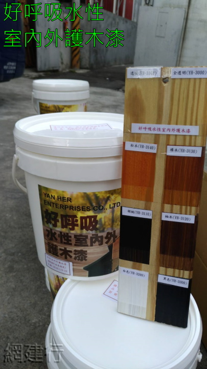 圓木棒-柳安1.5寸 進口KD窯乾 8尺長