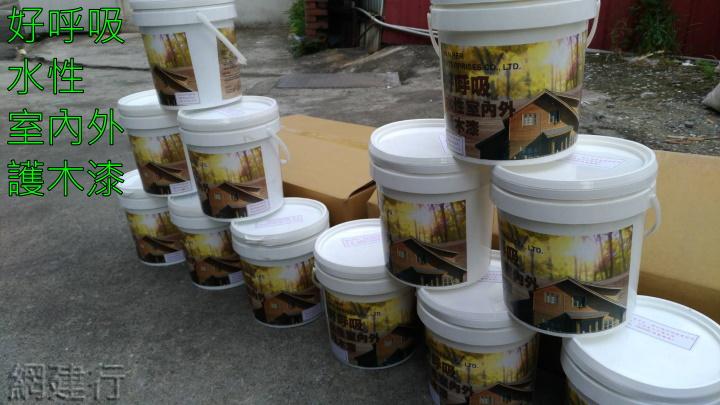 好呼吸 水性室內外護木漆 1加侖裝