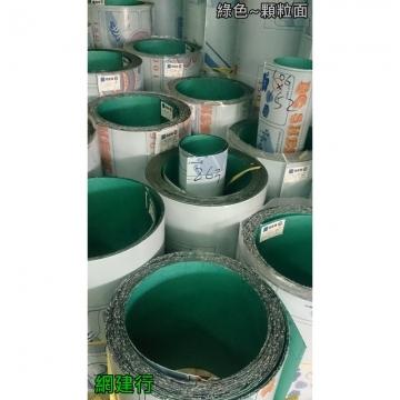 綠色顆粒4.5mm