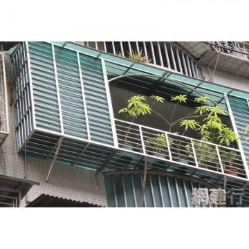 陽台側板安裝(二)