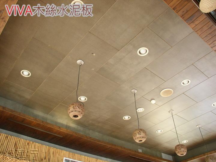 VIVA木絲水泥板4呎 x 8 呎 x 8mm