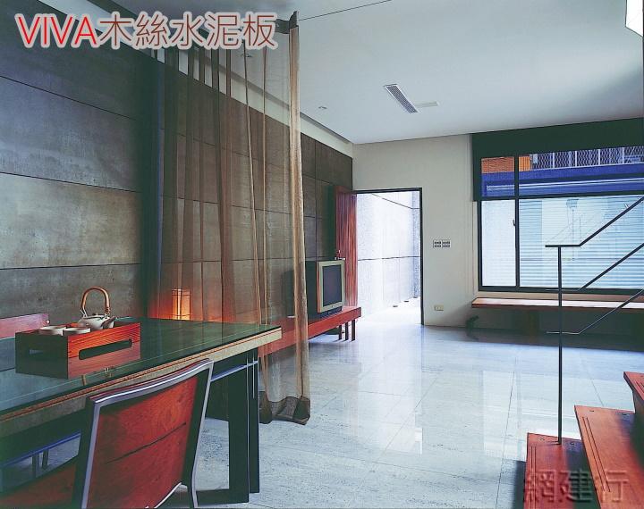 VIVA木絲水泥板4呎 x 8 呎 x10mm
