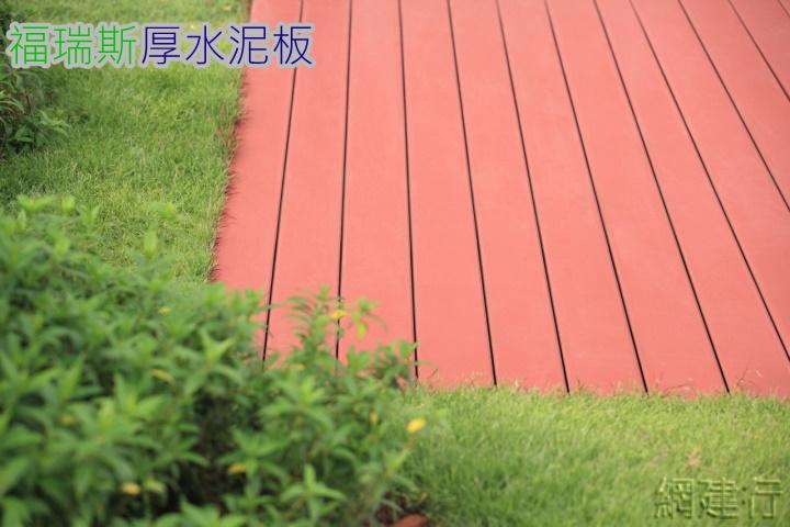 福瑞斯厚水泥板 150x3050x25mm