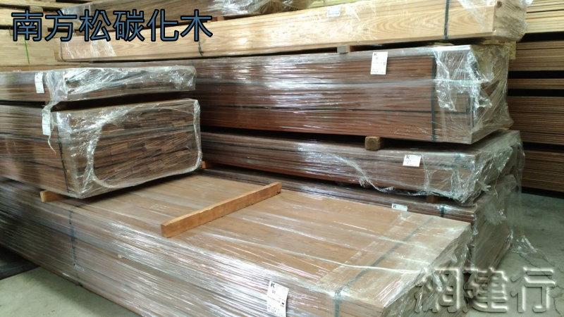 平圓碳化木