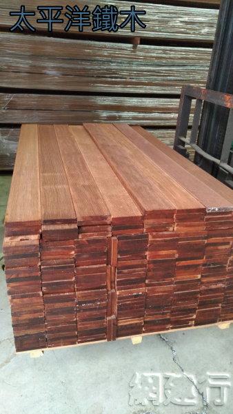 太平洋鐵木-防滑地板