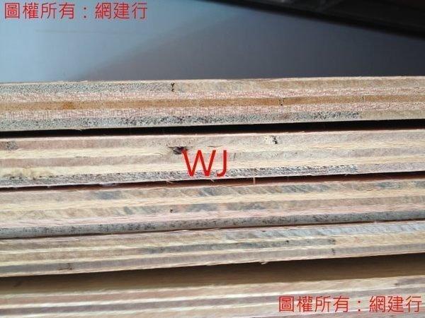 木板4尺*8尺*厚2.7mm