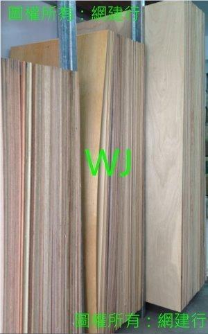 木板3尺*7尺*厚2.7mm