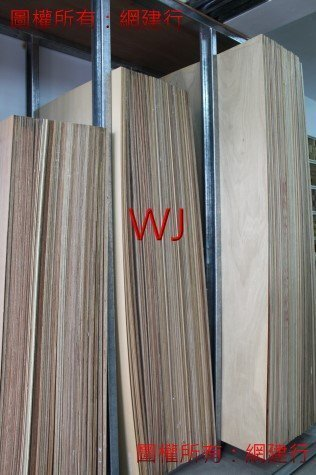 木板3尺*7尺*厚9mm不足
