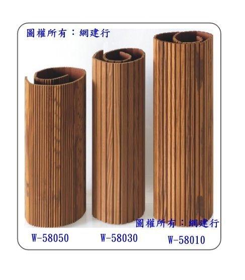 實木曲板-白木