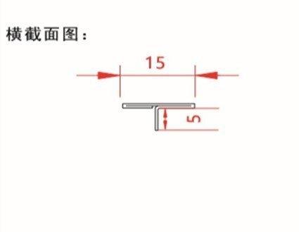 【不銹鋼304 T型條 15*5mm*厚0.6mm 鏡面 拉絲面】