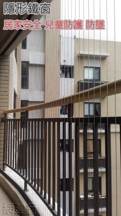 隱形鐵窗【2.5cm間距 寵物防墜】