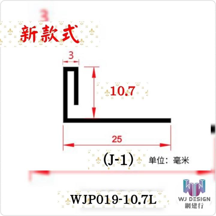 【不銹鋼304 方形10.7*3mm 玫瑰金拉絲】