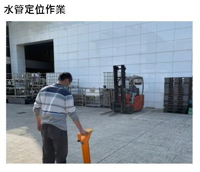 科技公司廠區漏水