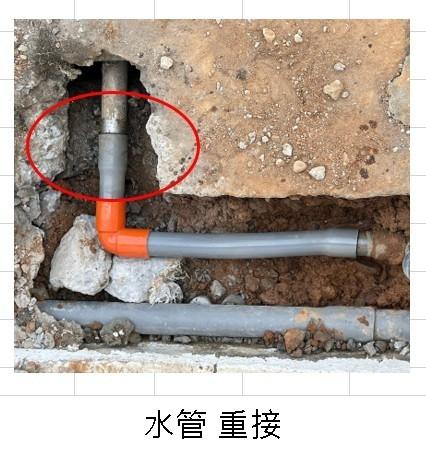 工業區廠區漏水,修復一處,檢測後還有微滲漏,繼續找出第二漏水點