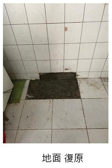 沙鹿透天,全屋找不到漏水點,通常是從1F漏到地下了!!