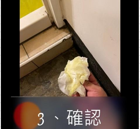 地板防水層漏水嗎?泡看看就知道喔!! 檢驗三步驟 1 泡 →    2  沾  →   3   確定