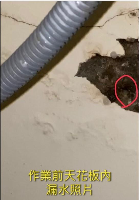 排水管漏水也是可以用