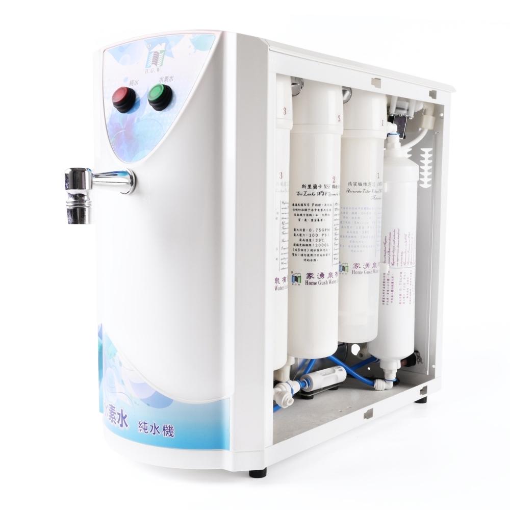 RO+水素水機