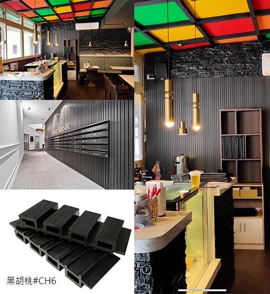 WPC 塑木空心長城牆板