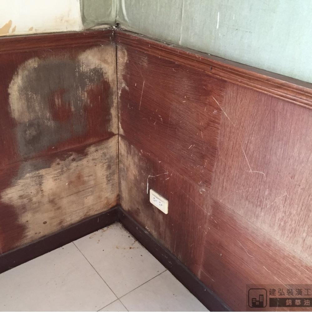 房屋修繕  抓漏防水