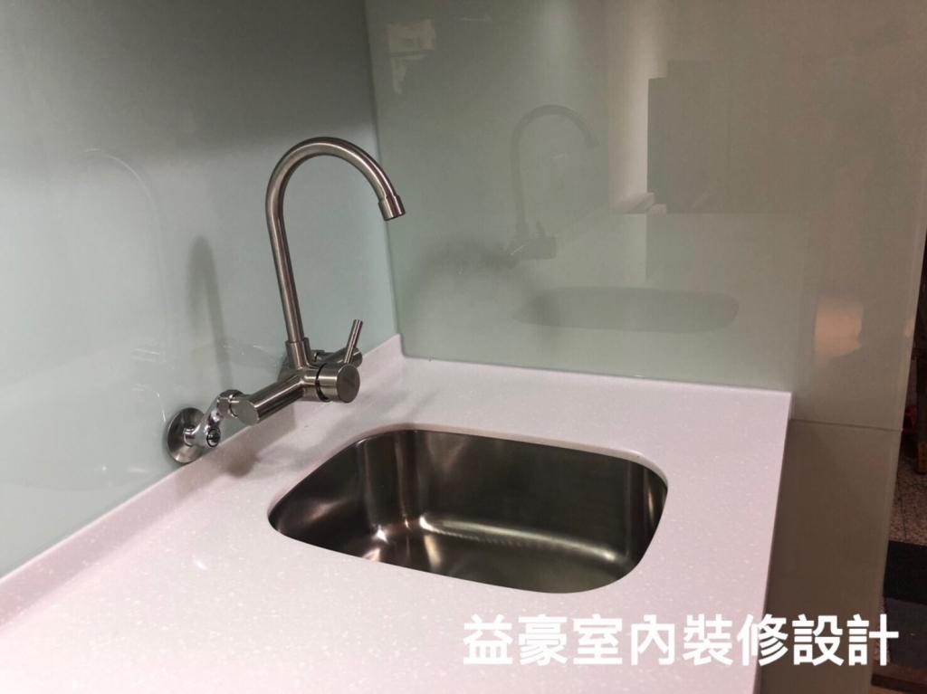 台北小套房翻修