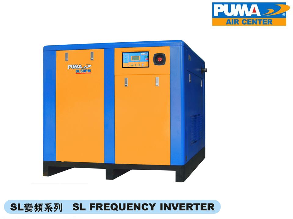 SL-永磁螺旋空壓機