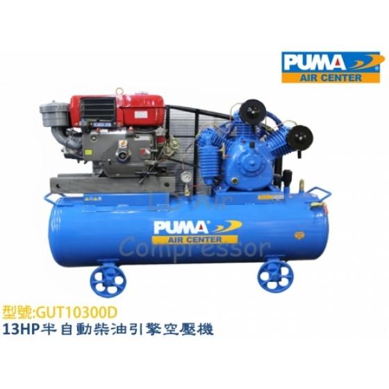 柴油引擎式空壓機