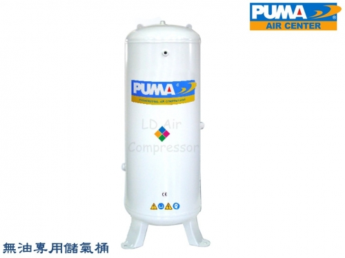 無油專用儲氣桶