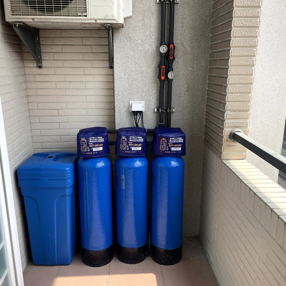 台南-永康區-全戶式軟水系統