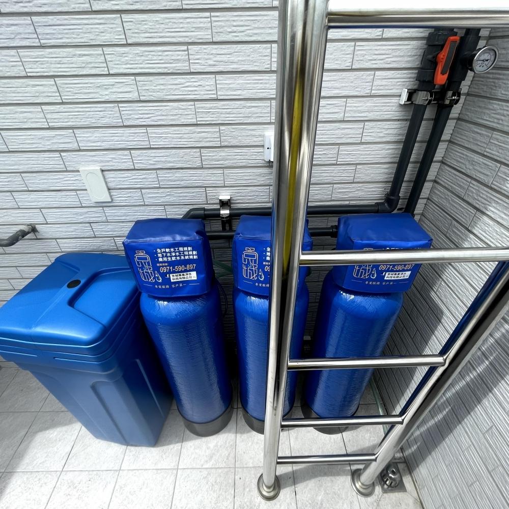 台南-西港區-全戶式軟水系統
