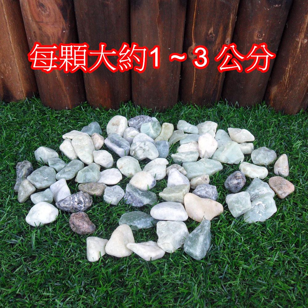 綠花石1包(1.5KG)