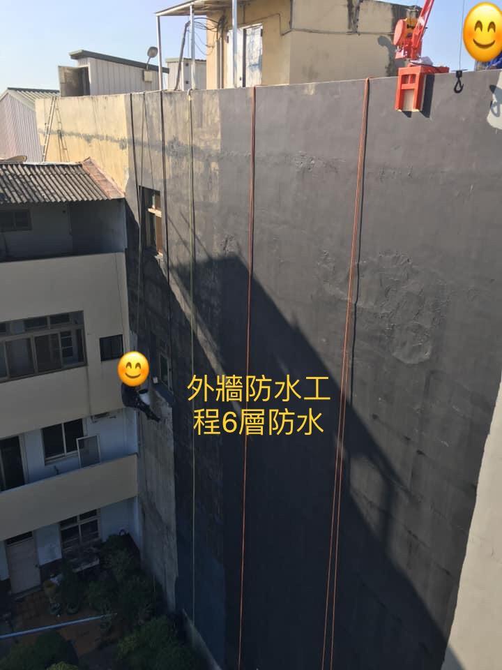 新竹外牆防水