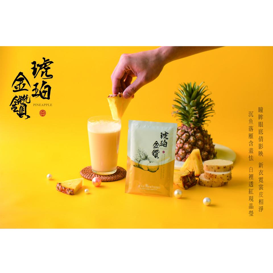 漢方乳清-琥珀金鑽