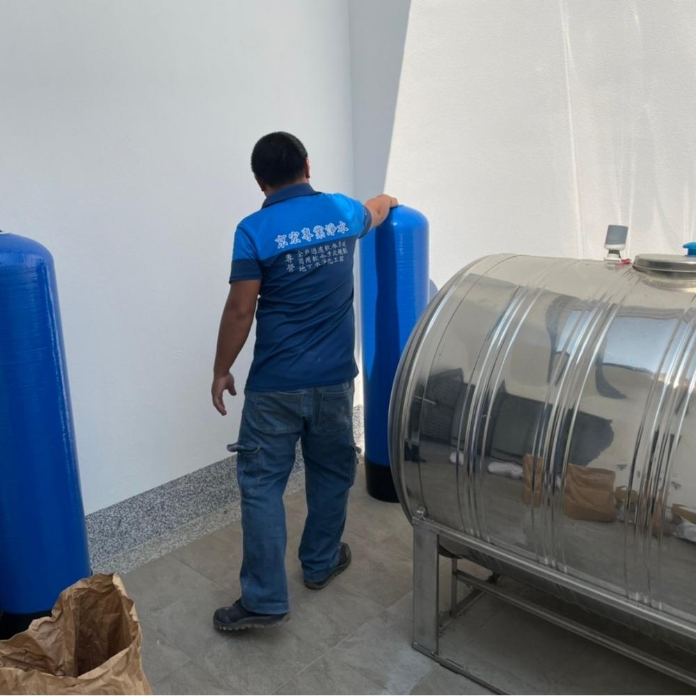 全戶過濾軟水系統安裝分享 工程地點:台南-環館路