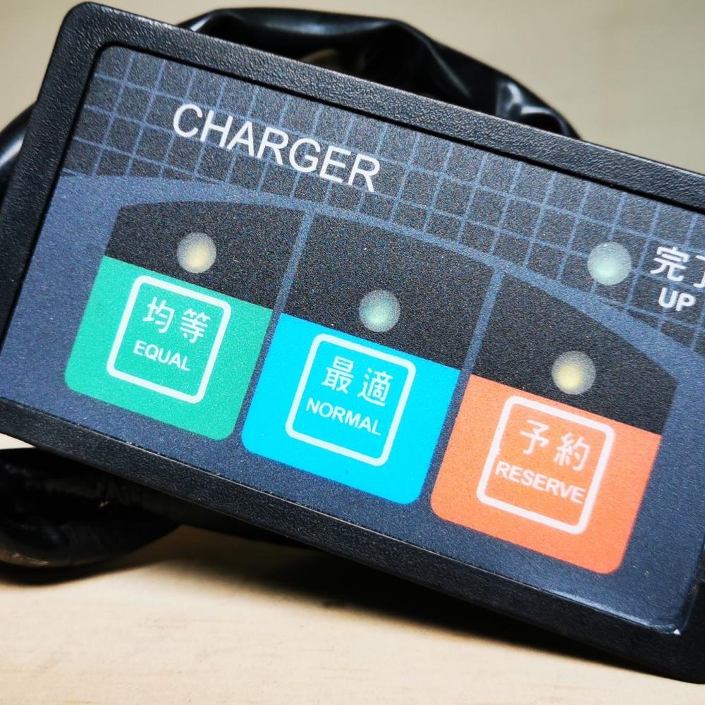 7F型充電控制器